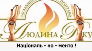 видео Генеральный директор ГХК П. Гаврилов представил доклад на МНТК «Безопасность, эффективность и экономика атомной энергетики»