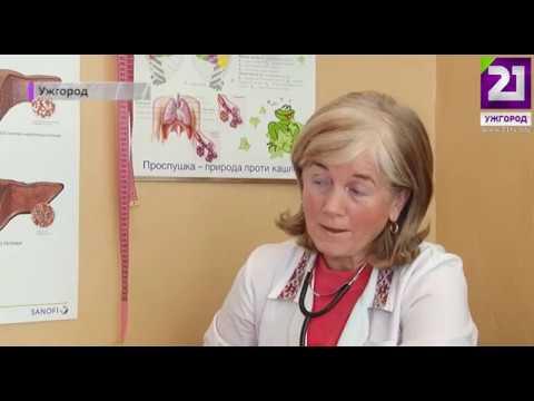 21 channel: Медична реформа в дії