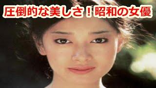 圧倒的な美しさ!昭和の女優、夏目雅子の生涯 夏目雅子 検索動画 10