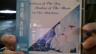 海の闇、月の影  アニメ 篠原千絵   メインテーマ  PIANO COVER  by  翔