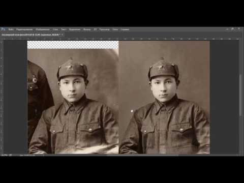 #50. Реставрация фото для бессмертного полка. [часть 1\2 - чистка]