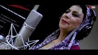 Cheba Yamina - Ellila Jaw El Khettaba