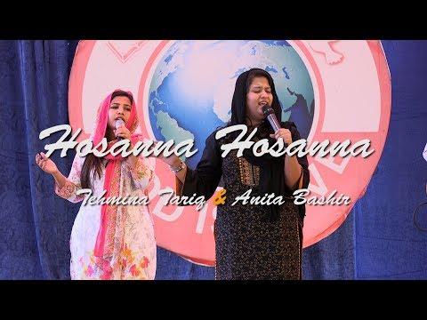 Hosanna Hosanna - Tehmina Tariq & Anita Bashir - Live Worship Song - Masihi Geet 2018