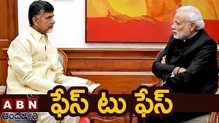 CM Chandrababu Naidu To Face PM Modi In Niti Aayog Meet | ABN Telugu