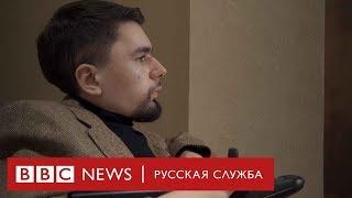 """Автор """"Сталингулага"""" раскрыл свое имя. Интервью Би-би-си"""