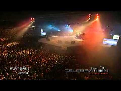 RS The Celebration Concert