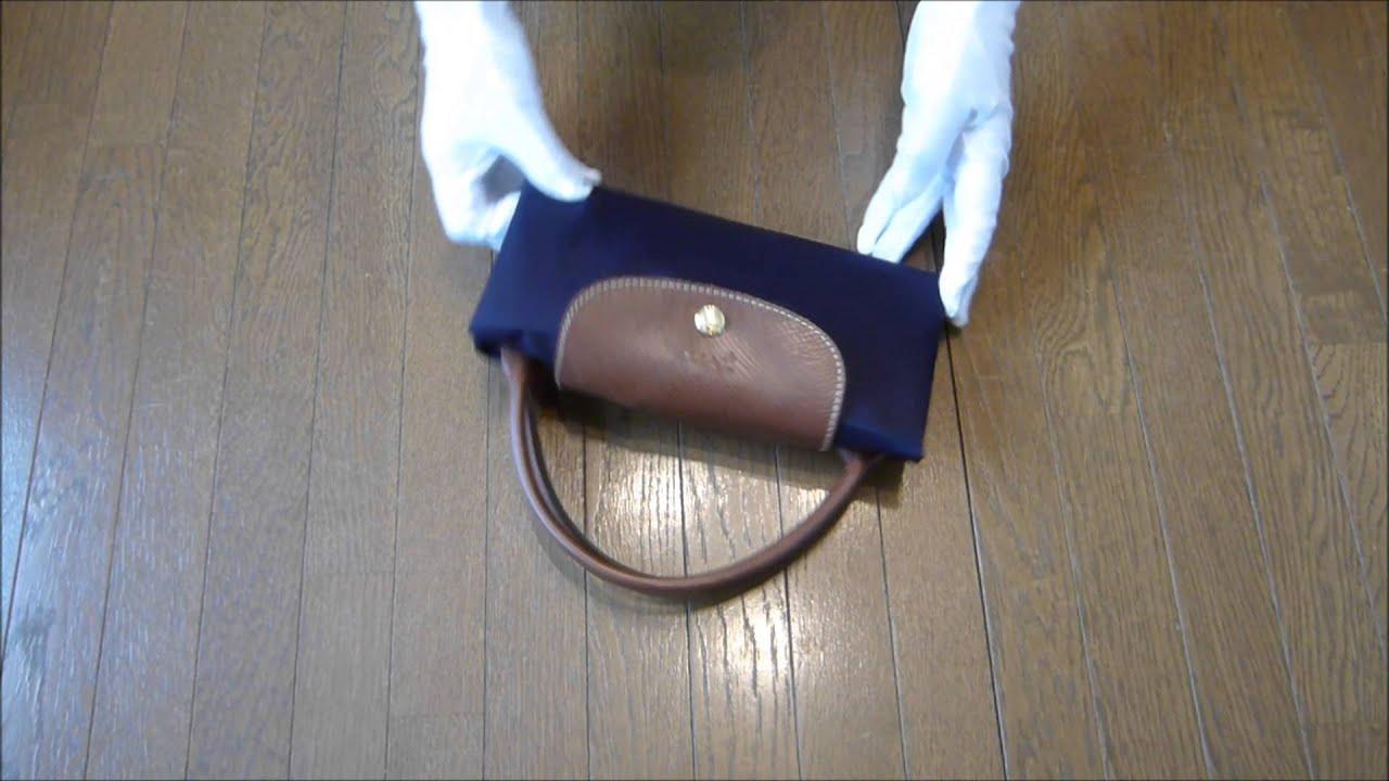 check out 6abba d0a89 LONGCHAMP Le Pliage 1624(ロンシャン ル・プリアージュ®)Lサイズ折り畳み方法