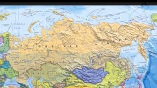 Нагора - Россия