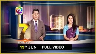 Live at 7 News – 2019.06.19 Thumbnail