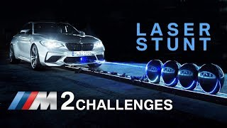BMW M2 Competition Laser Stunt Record