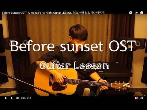 [For Guitar Beginner]Before Sunset OST - A Waltz For A Night Guitar LESSON [비포 선셋 왈츠 기타 배우기]