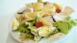 Вкусный легкий салат из  Латука без майонеза.Как приготовить без майонеза. Salad without mayonnaise