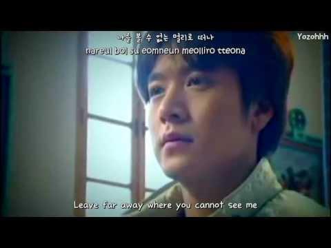 Tri-Be - A Farewell In Heaven MV (Love Letter OST)[ENGSUB + Romanization + Hangul]