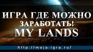 beer-magnat.ru - новая инвестиционная игра, в которой можно заработать.