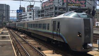 【かむい】789系 特急 カムイ@札幌駅