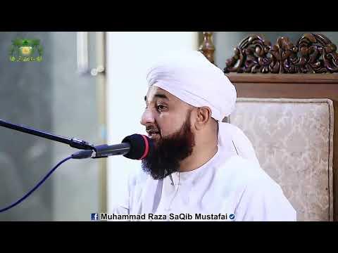 9 aur 10 ya 10 aur 11 moharram ka roza rakhna kyun by saqib raza mustafai