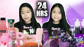 We only ate PINK & PURPLE food for 24 HOURS Challenge!
