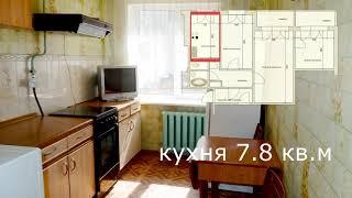 Продажа небольшой уютной трешки 52.4 м2 с двумя лоджиями в Перми.