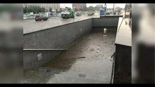 Сильный ливень затопил Москву | Последствия