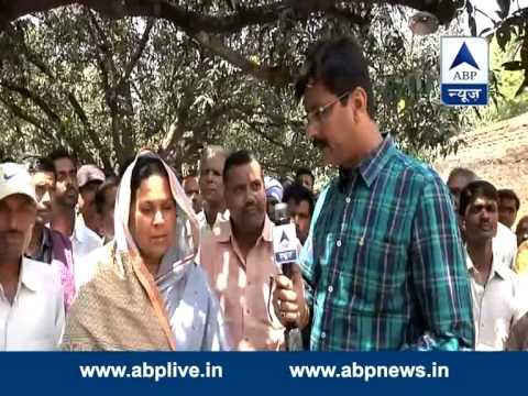 Pratishtha ki seat: Banka, Bihar