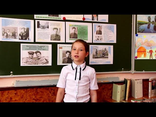Изображение предпросмотра прочтения – ДианаАбдрафикова читает произведение «О березовом листе» (Карим Мустай)