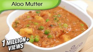 Aloo Mutter | Potato Peas Curry | Indian Main Course Recipe By Ruchi Bharani [hd]