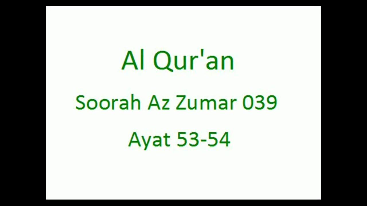 Surah Zumar 039 Ayaat 53 54 With Urdu Translation And English Subtitles