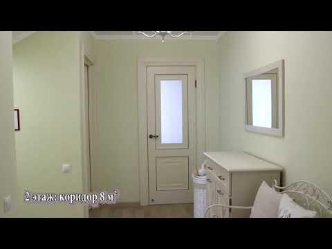 Купить дом в Отрадном