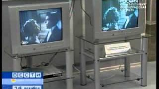 Цифровое телевидение  в Ленинградской области