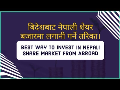 How To Buy Or Sell Shares In Nepali Share Market From Outside Nepal| Only For Nepali Citizens|| 2020
