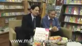Dr.Tom Wu [1/3] Thumbnail