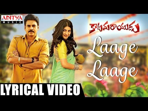Laage Laage Full Song With English Lyrics || Katamarayudu || Pawan Kalyan, Shruthi Haasan || Anup