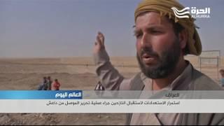 استمرار الاستعدادات لاستقبال النازحين جراء عملية تحرير الموصل من داعش