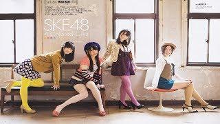 SKE48 - Tooku ni Itemo || Lyric
