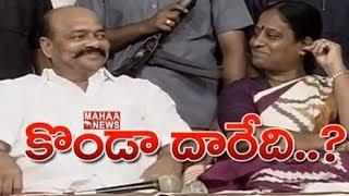 What's The Konda Surekha's Next Plan On TRS ? | BACK DOOR POLITICS | Mahaa News