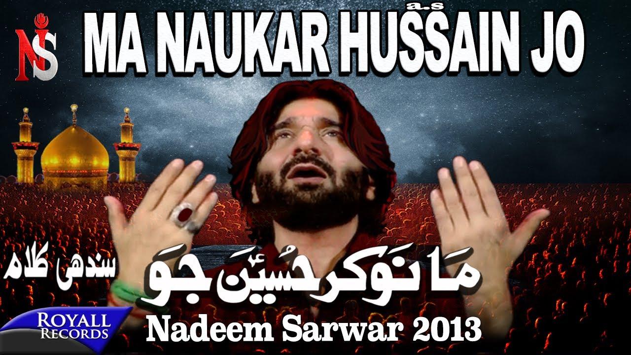 Nadeem Sarwar | Mohnji Naukri | 2013 | میں نوکر حسین کا