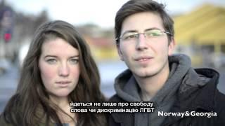 Україно! Зупини 8711 / Ukraine! Stop 8711