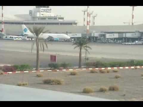 Kuwait Airport - Kuwait