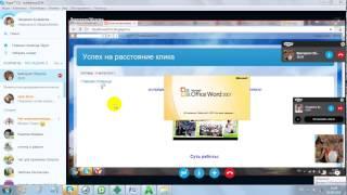 Как создать группу в контакте(Как создать группу в контакте Орифлейм-онлайн офис Виктории Обуховой https://vk.com/club99268034 Понравилось видео?..., 2015-08-02T08:24:34.000Z)