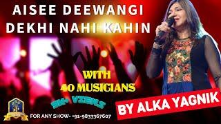 Alka Yagnik Sings Aisee Deewangi live with 50 Musicians I Deewana I Vinod Rathod I 90's Hindi Songs