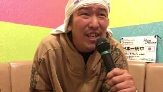 日本一周!ENKAI JAPAN!http://OFFsen.com/enkaijapan 原付バイクで回...