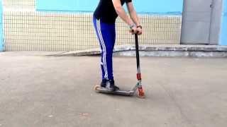 Обучение трюкам на самокате (barspin)