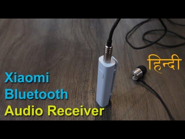 Xiaomi Mi Bluetooth Audio Receiver review - converts wired
