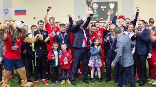 Награждение ФК «Енисей» бронзовыми медалями ФНЛ