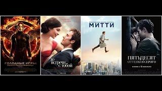 TAG || 10 вопросов про кино