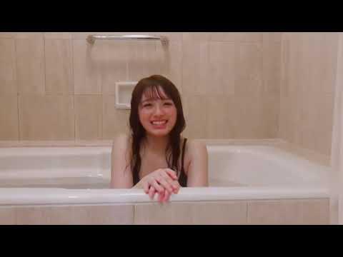 【朗報】大和田南那ちゃん、入浴シーンを公開!