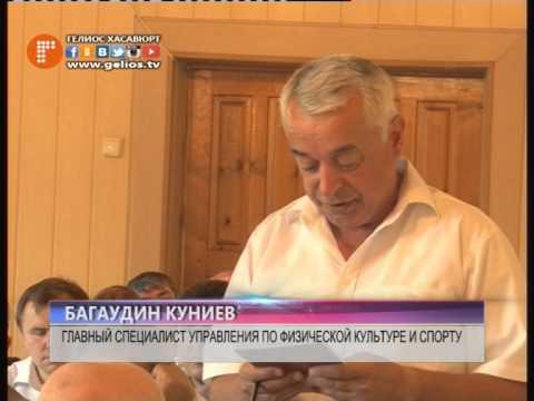 Аппаратное совещание актива города Хасавюрт 15.06.15