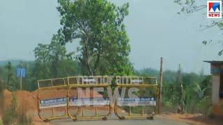 നിലപാടിലുറച്ച് കർണാടകം; കൂട്ടുപുഴ അതിർത്തി തുറക്കാനാവില്ല |  Karnataka | Border | High court