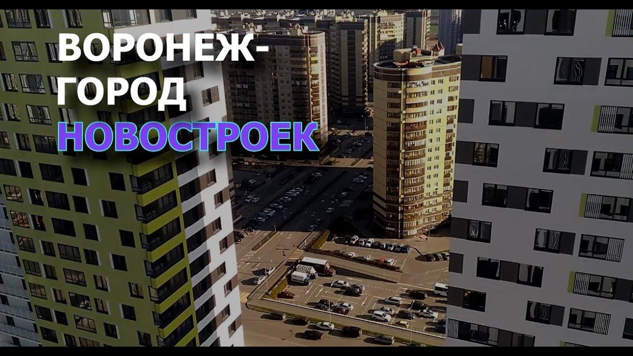 Уютный уголок в центре Новой Усмани! - YouTube