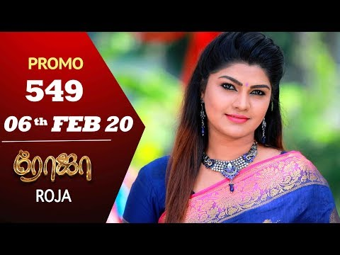 ROJA Promo | Episode 549 Promo | ரோஜா | Priyanka | SibbuSuryan | Saregama TVShows Tamil